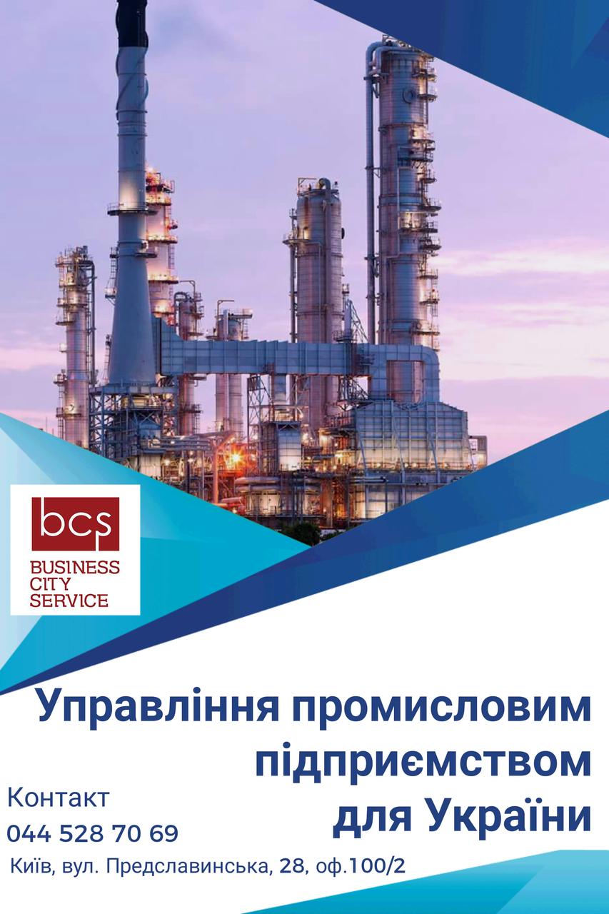 Управління виробничим підприємством для України. Комплект на 10 користувачів + кліент-сервер