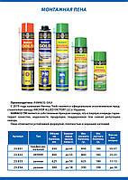 Монтажная полиуретановая пена ASMACO профессиональная 65 литров P-65, фото 1