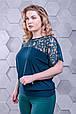 Блуза с гипюром размер плюс Флоренция малахит (52-66), фото 5