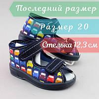 Тапочки детские на мальчика Zetpol Зетпол детская текстильная обувь р.20