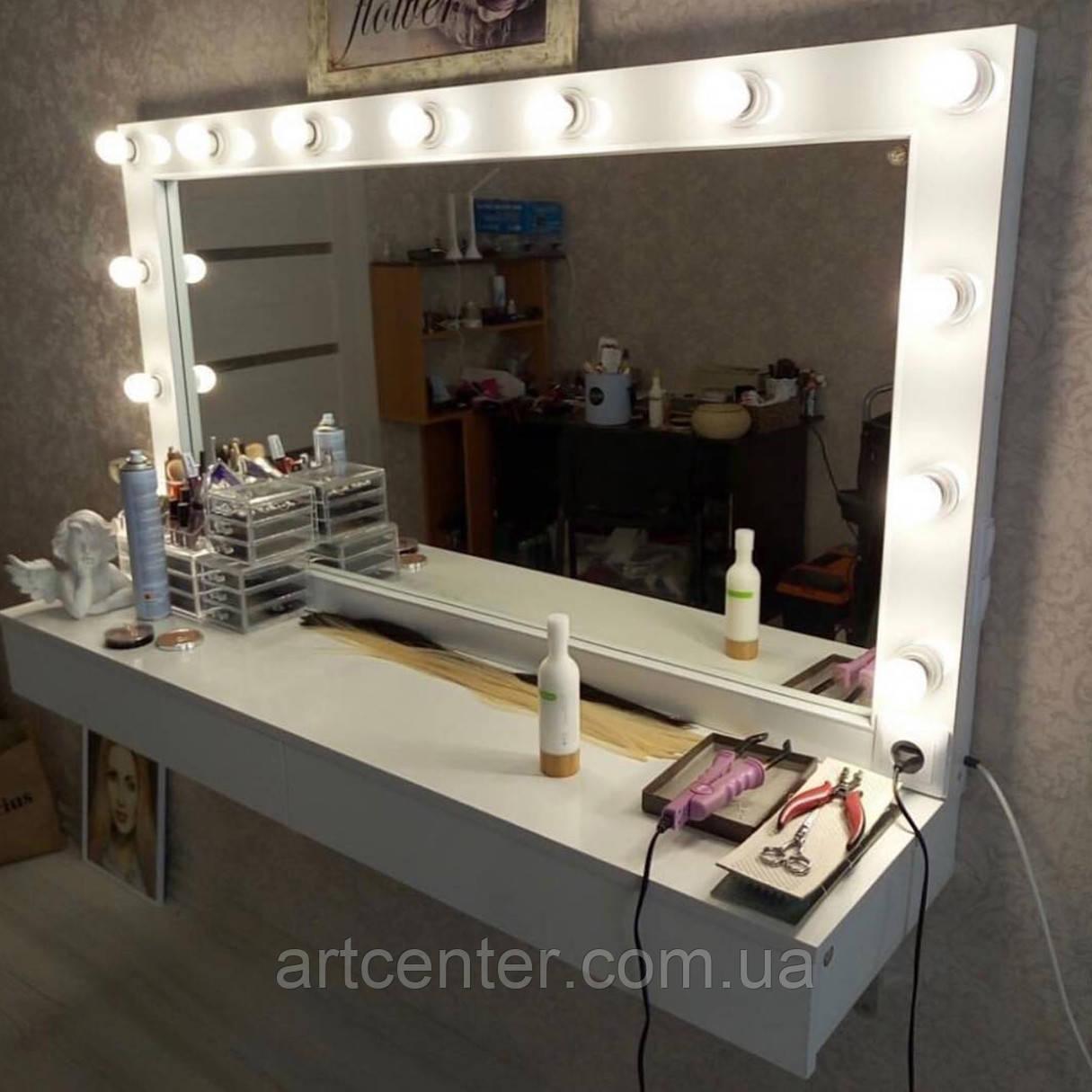 Навесной стол визажиста с большим гримерным зеркалом