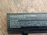Аккумуляторная батарея на ноутбук Dell E5400 KM668 MT332 RM668  5200mAh, фото 3