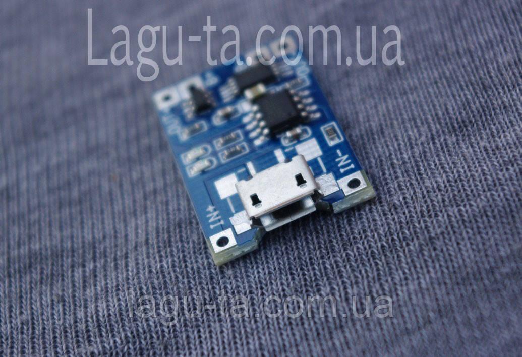 Контроллер заряда-разряда Li-ion, Li-pol аккумулятора