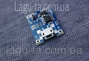 Контроллер заряда-разряда Li-ion, Li-pol аккумулятора, фото 2