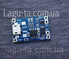 Контроллер заряда-разряда Li-ion, Li-pol аккумулятора, фото 3
