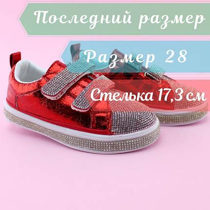 Детские красные Слипоны кроссовки  Стразы на девочку бренд Томм размер 28, фото 2