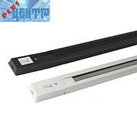 Шинопровод трековый 3м черный ZL4004 Z-light
