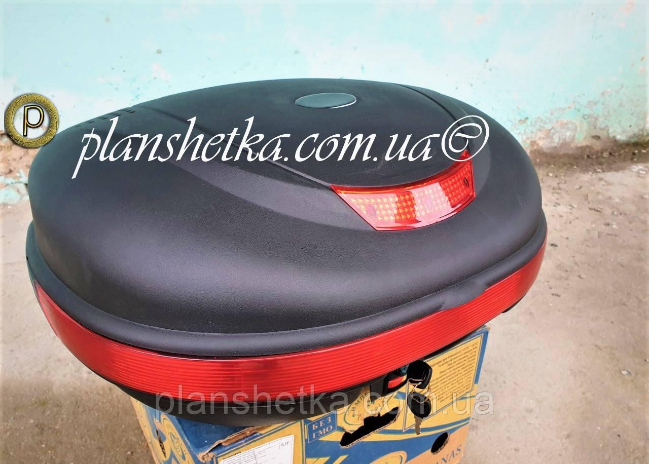 Кофр для скутера мотоцыкла TVR на два шлема