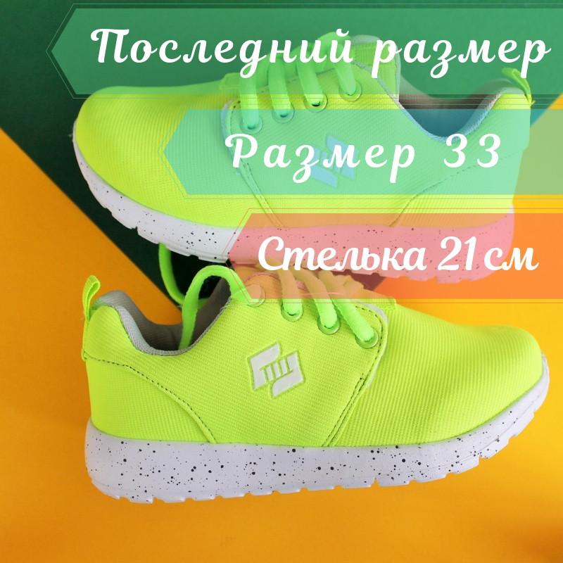 61bed55d Купить Кроссовки на девочку, детская спортивная обувь тм JG р. 33 в ...