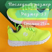 Кроссовки на девочку, детская спортивная обувь тм JG р. 33