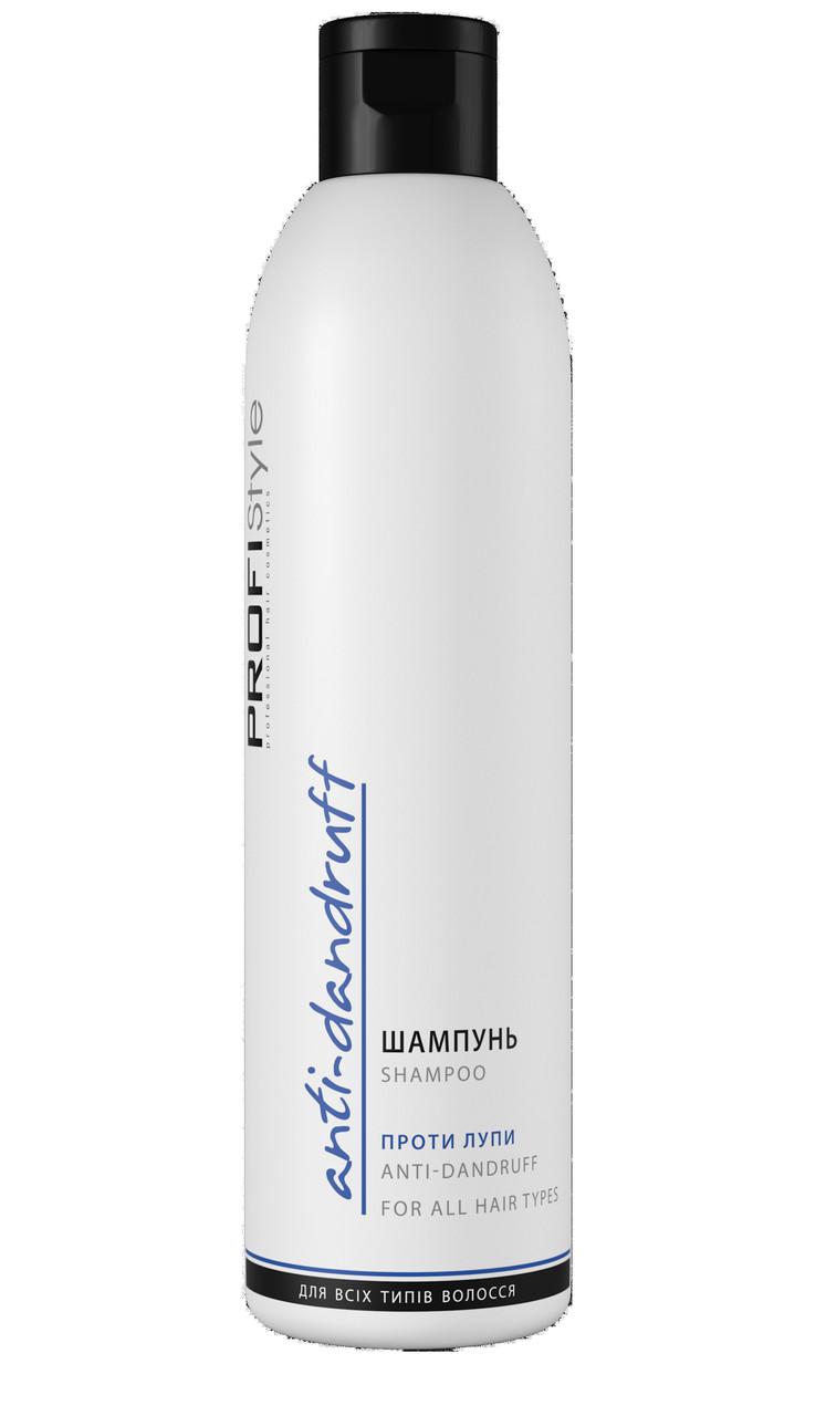 Шампунь от перхоти для волос ProfiStyle 250 мл
