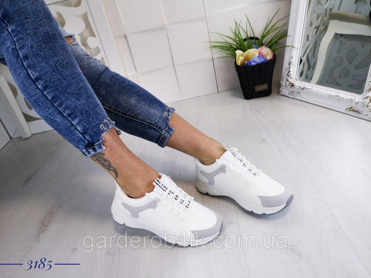 Жіночі білі кросівки