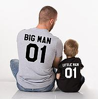 Футболки. Family Look. Папа и сын. Big man and little man