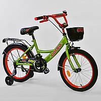 """Велосипед 18"""" дюймов 2-х колёсный G-18560 """"CORSO"""", ручной тормоз, звоночек, сидение мягкое, дополнительные кол"""
