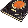 """Книга в шкіряній палітурці """"Великий атлас світу"""", фото 3"""