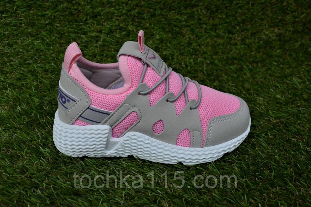 Кроссовки детские на девочку Nike Roshe Run розовые