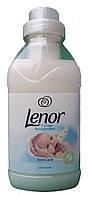 Lenor ополаскиватель для белья детский (500мл)