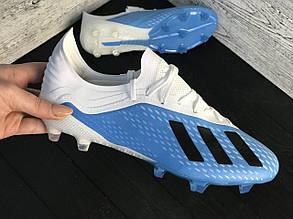Бутсы Adidas X 18.1 - 1136(реплика)