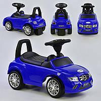 Машина-толокар R-0033 JOY, цвет синий, музыкальный руль, 2 песни, русское озвучивание, багажник