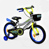 """Велосипед 16"""" дюймов 2-х колёсный R-16639 """"CORSO"""", ручной тормоз, звоночек, сидение с ручкой, дополнительные к"""