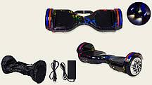Гироскутер H196509, Bluetooth, сумка, колеса 6,5'',скорость 12 км/ч, до 100 кг