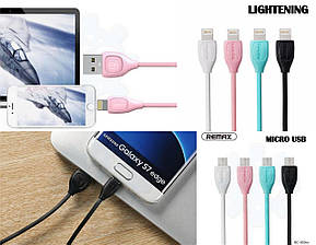 Кабель REMAX LESU Micro-USB Orginal RC-050m, фото 3