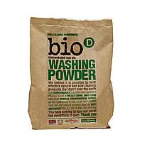 Органический стиральный порошок, гипоаллергенный Washing Powder Bio-D, 1 кг