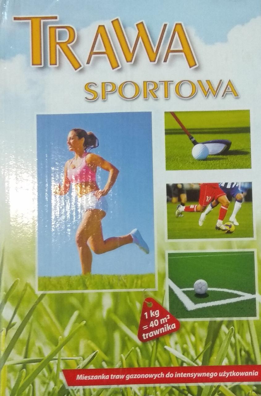 Газонна трава Sportowa спортивна 1кг