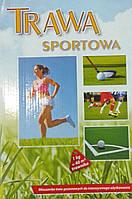 Газонная трава Sportowa спортивная 900г