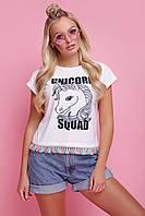 Молодежная женская летняя белая футболка с разноцветной бахромой Unicorn squad Стиль-2 (короткая)