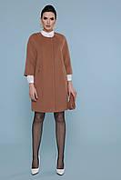 Прямое короткое женское кашемировое пальто без воротника П-355 цвет 247-темно-бежевый