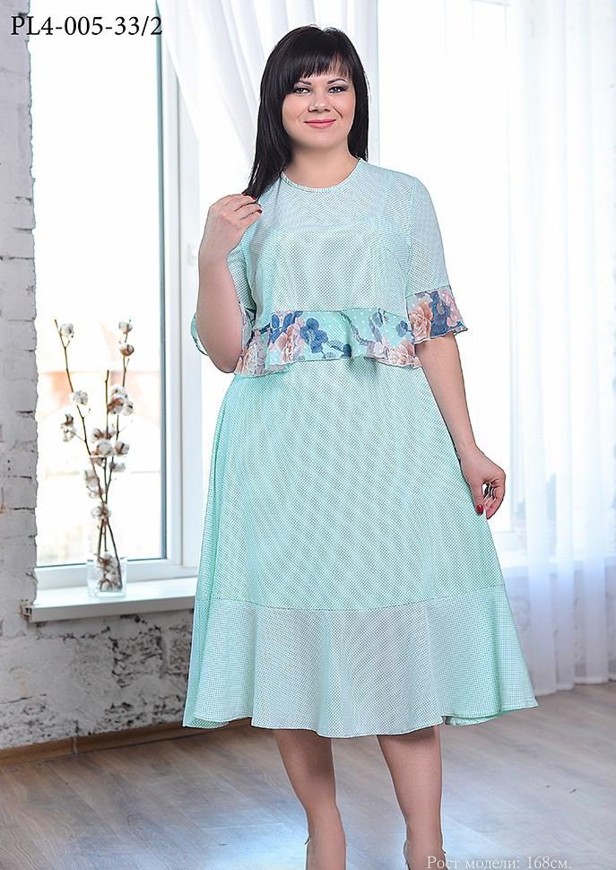 Нежное летнее платье с широкой юбкой,мятное 46,48,50,52