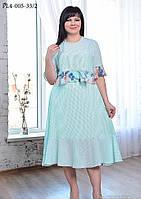 Нежное летнее платье с широкой юбкой,мятное 46,48,50,52, фото 1