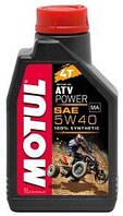 Моторное масло для квадроцикла синтетика MOTUL ATV POWER 4T 5W40 (1L)