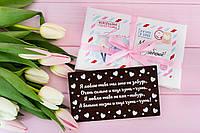 Шоколадная телеграмма с наилучшими пожеланиями жене