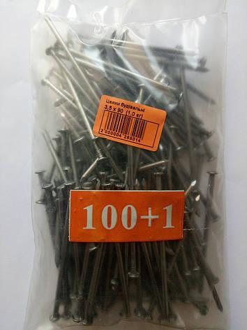 Гвозди строительные шлифованные 3,0*80 фасованные (1кг), фото 2