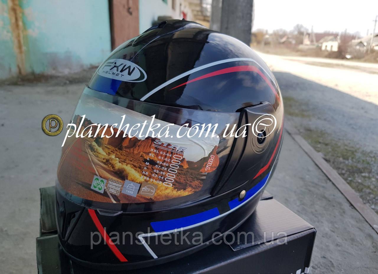 Шоломи для мотоциклів Hel-Met 150 чорний з синім