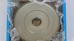 Круги алмазные шлифовальный прямой профиль 100х10х3х20 125\100 1А1 АС4 B2-01  Базис