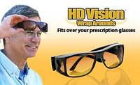 Солнцезащитные очки для водителя HD Vision
