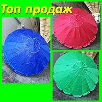 Зонт круглый (3м) с серебряным напылением и клапаном на 16 спиц