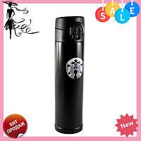 Термос Starbucks zk-b-106  300ml vacuum cup   термокружка Старбакс, фото 1