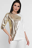"""Оригинальная нарядная женская кофта свободного кроя комбинированная с кожей """"Tracey"""" золотисто-молочная"""