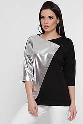 """Стильная комбинированная женская кофта с экокожей рукав 3/4 """"Tracey"""" черная с серебристым"""