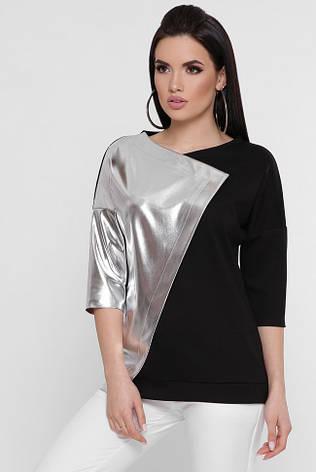 """Стильная комбинированная женская кофта с экокожей рукав 3/4 """"Tracey"""" черная с серебристым, фото 2"""