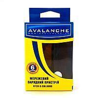Зарядний пристрій Avalanche ACH-001 0.8 A для Lg 7020