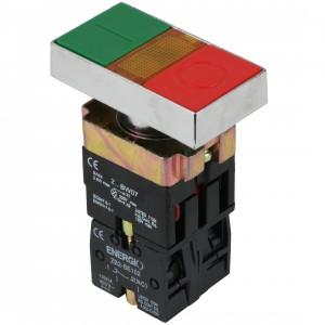 Кнопка ПУСК/СТОП с индикатором зеленая/красная NO+NC XB2-BW8375