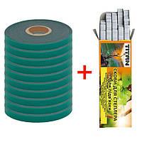 Набор (для степлера, тапенера): лента для подвязки 30 м 110 мкм 20 шт + скобы 10000 шт