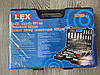 Набор ключей головок инструментов LEX 108 ел набір ключів для авто дома автоинструмент, фото 2