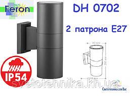 Архитектурный светильник-бра Feron DH0702 серый Е27 IP54 2*60W