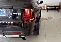 Задние фонари GLONN с плавным LED поворотом для Range Rover Sport 2005-2013 гг.